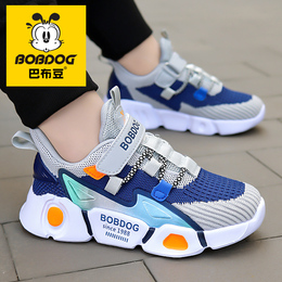 Babu bean boy shoes spring summer 2021 new item boy mesh shoes breathable mesh large children children's sports shoes
