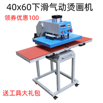 Pneumatic hot painting machine 40x60 automatic pressing drilling rig hot painting machine heat transfer machine washing clothing standard ironing printing machine