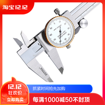 Stainless steel high precision with table caliper 0-150-200-300mm industrial-grade bidirectional shockproof Table card