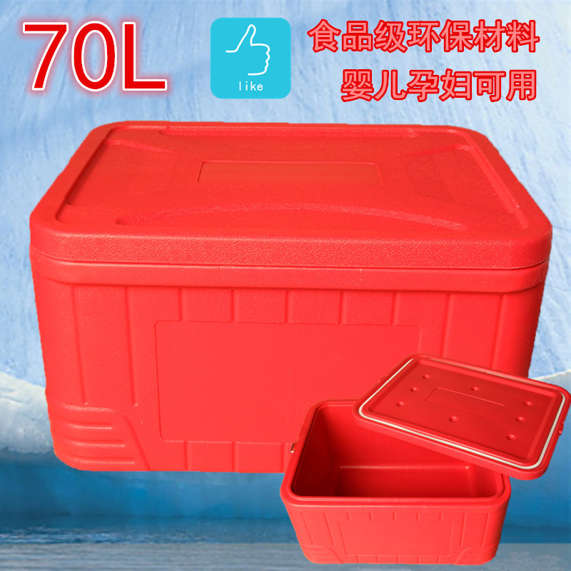 70L-liter Food Insulation Box Super Large Takeaway Plastic Transportation Seafood Hot Refrigerated Delivery Fast Food Box