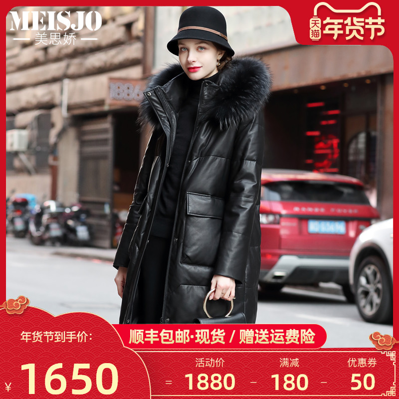 Mei Sijiao 2020 winter Haining leather down jacket womens middle-length version slim hair collar sheepskin coat