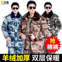 Desert camouflage big Army coat men winter thickening Special Forces genuine cold protection labor jacket cotton coat