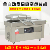 Ding Xing luxury dz-600-2s automatic Food vacuum Packaging machine double-chamber vacuum machine Desktop Vacuum commercial