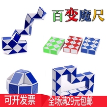 Kindergarten Reyang Halloween Rewards Childrens Gifts Practical Boys and Girls Birthday Gifts to Share Creative Puzzles