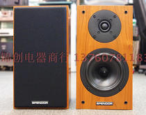 Hifi speakers from the best shopping agent yoycart com