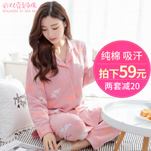 Monthly clothing summer thin style postpartum 89.10 spring and autumn pure cotton sweat absorption pregnant women's pajamas maternal lactation and pregnancy