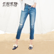 Cloud thinking wood think the nail plume vent at the back of the grinding holes 2018 spring new small feet pants cropped jeans women 24986