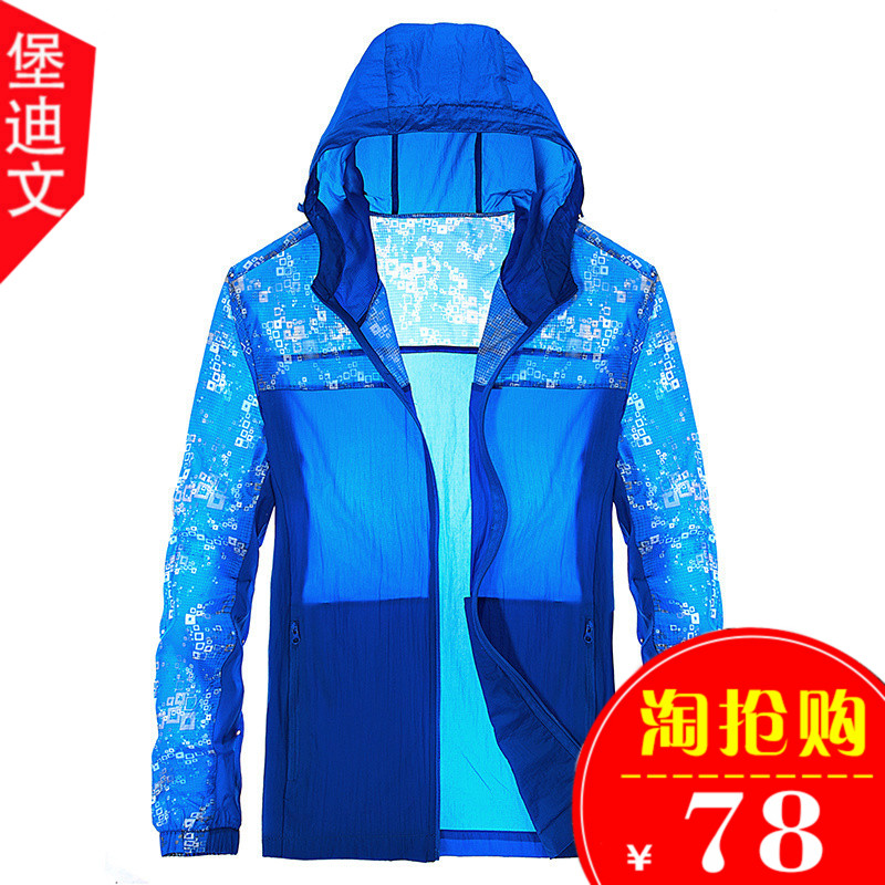 New super thin, breathable and quick drying outdoor skin clothes for men and women in summer sun proof windbreaker, fishing suit, air conditioning shirt