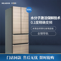 MeiLing Mering BCD-368WUPBA 365WPUCA precision variable frequency air-cooled frost-free water molecule activation.