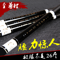 Extreme Carp Pole Japan imports carbon hand rod ultra light Super hard 4.5 meters 5.4 meters fishing rod 28 console Rod