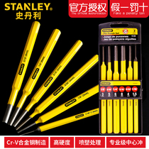 Stanley Tapered punching hole cylindrical center sample punch head positioning punch Alloy Chisel Set