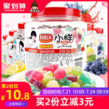 Sample acid Q candy barreled mixed multi-flavor children snack net red rubber fudge juice QQ candy pudding