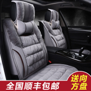 Winter car seat short plush feather Volkswagen Jetta Bora MAGOTAN full surround GM car pad seat in Changan