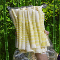 Sichuan Specialty small Bamboo shoots fresh spring shoots farm Thunder hot pot clonal shoots dried shoots dry goods wawushan cold steamed