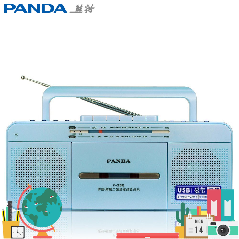 Panda F-336 Receiver Tape Rereading U Disk USB Playing MP3 Recording Radio FM Medium Wave Two Band Dual Horn Children Learn English Teaching Compare with Reading Teacher