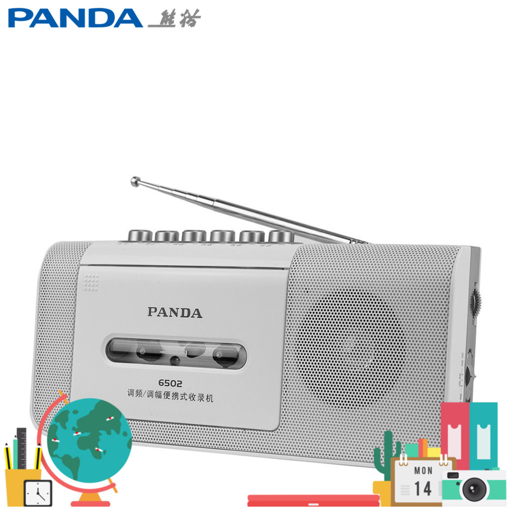 Panda 6502 cassette recorder cassette recording radio FM medium wave compact single horn operation simple power battery dual-purpose home desktop kindergarten teaching children's songs built-in wheat
