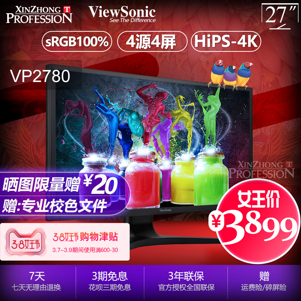 Spot ViewSonic VP2780-4K 27 inch 4K 10bit professional drawing H-IPS design photography display