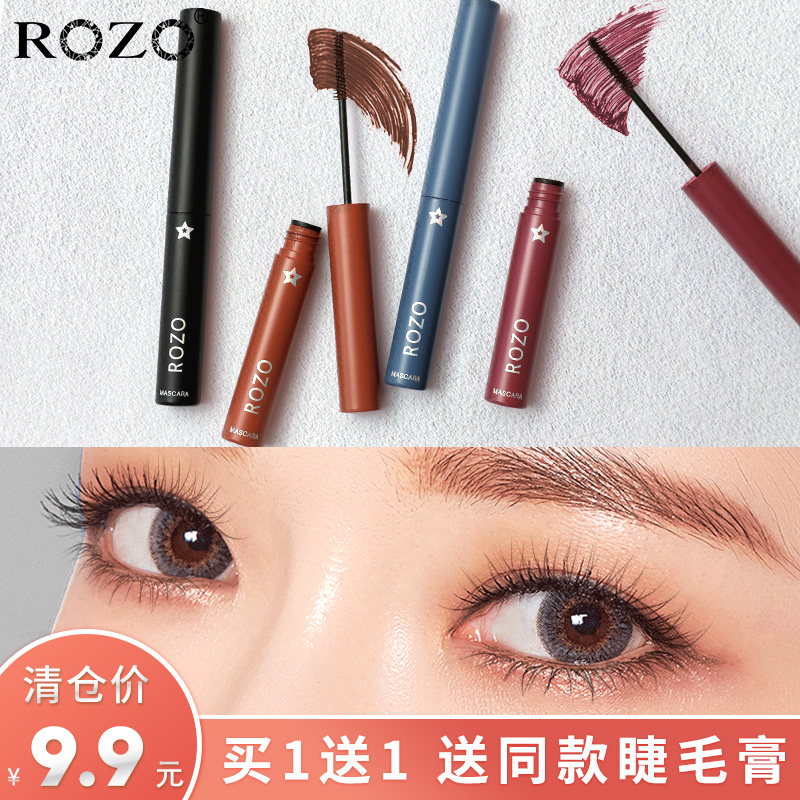 ROZO color mascara waterproof fiber long curls do not faint dye long small head brush extremely fine lengthened encryption super-long girl