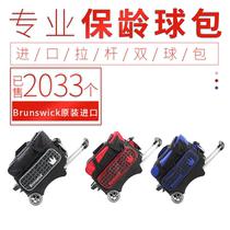 Chong Sheng Bowling supplies high-grade series Bowling bag bowling bag double ball bag three-color selection