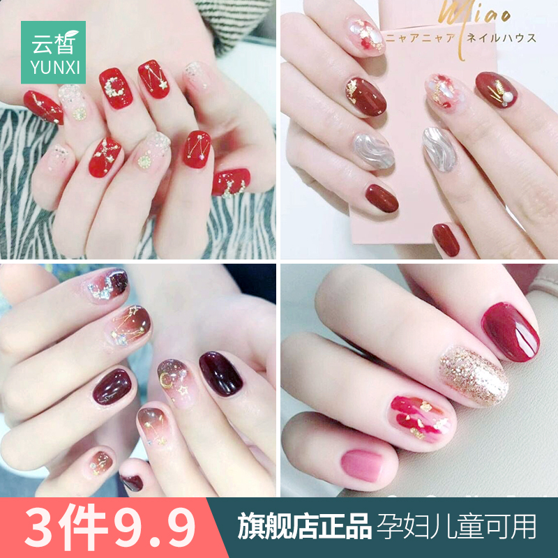 Nail sticker waterproof durable nail sticker full stickers Korea 3d nail patch nail art finished nail jewelry