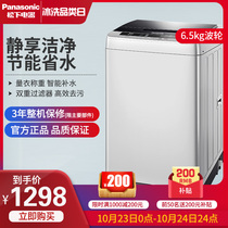 Panasonic Panasonic XQB65-Q56T2R 6.5KG Home Silent Wave Wheel Fully Automatic Washing Machine