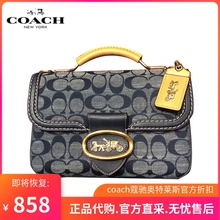 Purchase of coach coach women's bag new Riley chambray monster single shoulder hand-held messenger organ bag