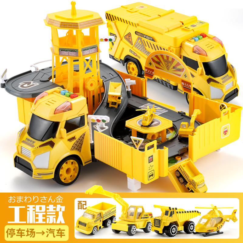 Alloy Deformation Model for Children's Engineering Vehicle Set Baby Toy Vehicle Various Vehicles Boys 0-3 Excavator 5