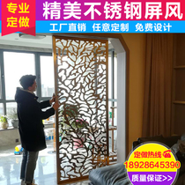 Stainless steel screen partition rose gold hollow carving hotel flower lattice Modern Family living room Xuan Guan folding