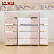 Storage Cabinet From The Best Taobao Agent Yoycart Com