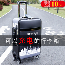 Rod box universal wheel 24 inch male password box rechargeable suitcase 28 inch female large capacity suitcase suitcase
