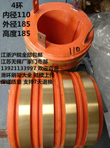 High-quality 4-way collector rings inside 110 or 100 outside 185 height 185 conductive slip rings with 4-ring high-power crane chassis
