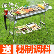 The original people of more than 5 outdoor barbecue grill charcoal barbecue grill household carbon oven tool field