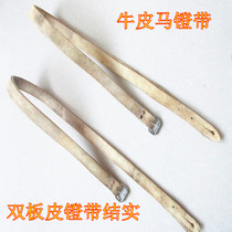 Stirrup strap stirrup skin pure cowhide stirrup strap sturdy and sturdy Inner Mongolia local cowhide production