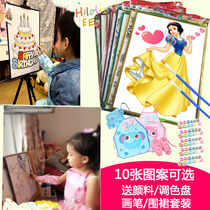 Children watery painting pigment painting oil painting DIY color painting coloring board watercolor painting graffiti painting square stalls
