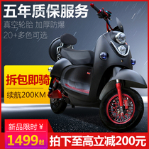 Small turtle King electric battery motorcycle 60V72V adult scooter female long-distance running King High-Speed small electric motorcycle