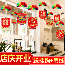 Mid-Autumn Mall store opening anniversary store celebration jewelry store decoration hanging ceiling parachute pendants
