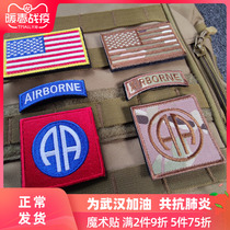 American d82 Airborne Division airborne badge military morale badge personality clothing epaulettes