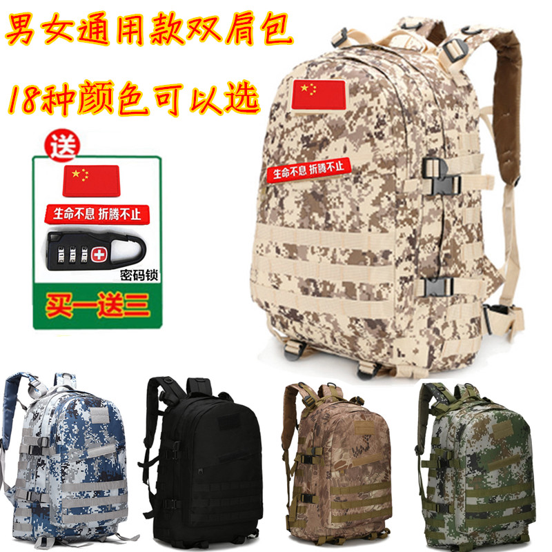 Outdoor Camouflage Tactical Backpack for Baggage Mail Camping Special Soldier Mountaineering Bag for Male 3D Tourist Camping