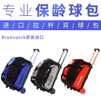 Federal bowling supplies export high-grade series Bowling bag Double ball bag tri-color selection