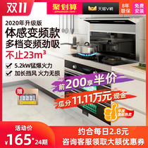 UK YUKIDA integrated 竈 intelligent body-sense inverter steaming and baking all-in-one household side 竈 automatic clearing of dual motors