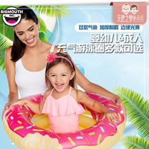 American Bigmouth child Adult Swim ring cartoon ins wind the same section of the floating ring pool three-dimensional swim ring