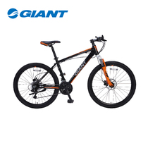 Jie Rincon 620-HD hydraulic disc brake 21 crash man variable speed mountain bike
