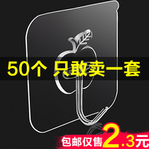 Hook wall hanging wall hole-free clothes hook paste suction cup load-bearing non-mark nail holder strong adhesive hook hook hook