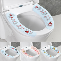 Home paste toilet mat printing can be washed and reused toilet cushion universal toilet pad waterproof cushion