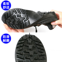Camouflage shoes mens summer military training shoes breathable wear-resistant military shoes women canvas labor protection work rubber shoes site emancipation Shoes