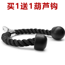 Two head muscle pull rope three head muscle pull rope commercial gym equipment Nylon tension rope Accessories Replacement Repair