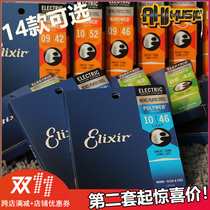 Elixir Ilix anti-rust coated electric guitar strings nanoweb 10-46 12052 12002
