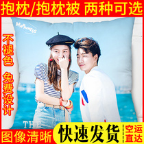 Photo pillow custom to map custom-made pillow logo customized lumbar pillow students couple DIY creative pillow quilt