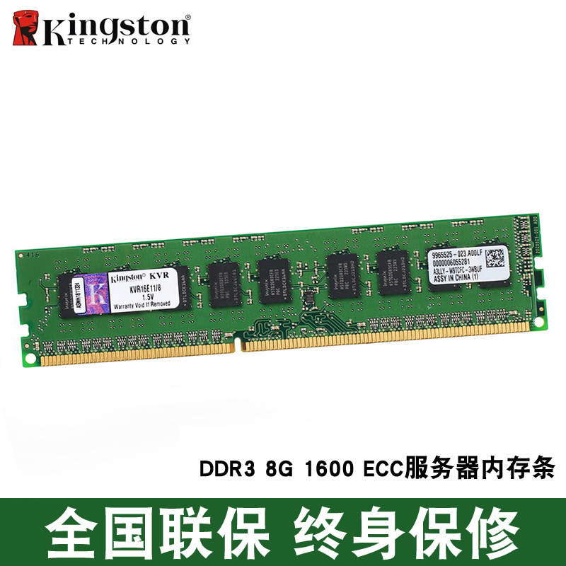 Ddr3 1600 8g, Kingston memory DDR3 generation 8G 1600 pure ECC server memory PC3-12800E compatible 1333