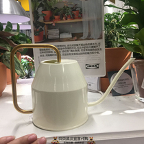 Wuhan IKEA Wat KAS watering pot watering flower watering pot long mouth succulents golden white domestic purchasing
